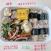 息子弁当10/5さんまのおにぎり10/6八宝菜