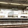 蕨駅ホームドア運用開始