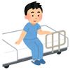 私が急性腎盂腎炎で入院したとき、あると便利だったグッズをご紹介します!