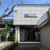 3/26 JR大阪環状線駅めぐり