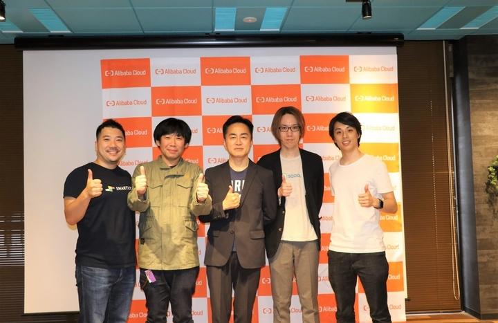 Alibaba Cloud Gaming Event 「中国市場と日本市場スマホゲームの違いと現状 」イベントレポート