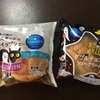 糖質15g前後のシュークリーム☆モンテール