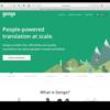 アプリの多言語化に。翻訳サービスまとめ