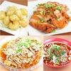 【オススメ5店】新横浜・綱島・菊名・鴨居(神奈川)にある京料理が人気のお店