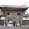 歩き遍路の四国八十八ヶ所 50 繁多寺