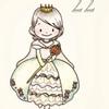 香川で数秘術☆波乱万丈な女王様22の人