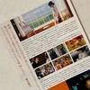 桜木紫乃さんのベストセラー小説の映画化「ホテルローヤル」を観て