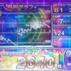 11/12  『北斗の拳』天昇 設定4or6っぽい台打ちました