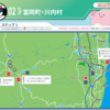 福島コードF-9 02 富岡町・川内村 編 スタート