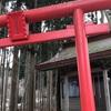 yurayuraが届ける 日本の神社と神様のお話 Lesson8