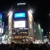 地方学生は東京就活に不利なのか?東京就活攻略法