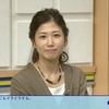 「ニュースチェック11」6月13日(月)放送分の感想