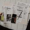 ふるさと納税:返礼品と税の利用用途