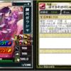 細川ガラシャ-2520:戦国ixa【宝玉神恵】