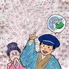 宮沢賢治と桜