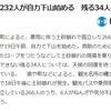 屋久島集中豪雨で登山者が孤立!土砂崩れの予兆と対策、地名の恐ろしさ