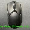 【最強のゲーミングマウス】Razer Viper Ultimateがすごすぎたのでレビュー!