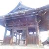 グループウォーキング・京都