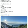 【地震雲】10月20~21日にかけて日本各地で『地震雲』の投稿が相次ぐ!10月7日には千葉県北西部を震源とするM5.9の地震も発生!『首都直下型地震』・『南海トラフ地震』に要警戒!