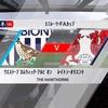 FIFA20キャリアモード〜レイトン・オリエント編 part.21〜