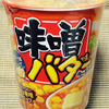 東洋水産 マルちゃん 縦型ビッグ 味噌バター味ラーメン