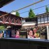 同期と東京をぶらぶらした日【明治神宮・アクアパーク品川】