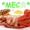 【MEC食】1週間実践してみた結果、こうなった!