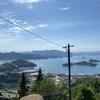 南ア→因島へ 島の魅力