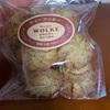 ご当地銘柄:マリーレン:パルミエパイ/ティークッキー/豆乳クッキー