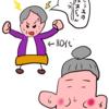 ちょうどいい介護 →おばあちゃんとおばあちゃんとおじさん(どりお)
