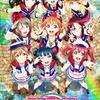 ラブライブ!サンシャイン!! The School Idol Movie Over the Rainbow感想