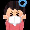 【花粉症の咳】ごめんなさい。ガマンできないのです。。。
