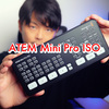 【ATEM  Mini Pro ISO レビュー】最新スイッチャーの設定と問題点について