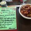 ふくの旅、沖縄。「ANAインターコンチネンタル万座ビーチリゾート」