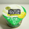 100円アイスの最高峰! ロッテ ジェラートマルシェ 瀬戸内レモン