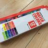 【子どもと遊ぶ】本当に使える100均ダイソーの絵の具!と絵の具で遊ぶ前に読んでおきたい絵本の紹介