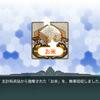 【2018春ミニイベ】 1