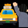 社会人、プロとして微妙なタクシー運転手が多すぎる