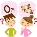 実家暮らしの生活費の内訳と使い道、結婚やストレスについて聞いてみた!
