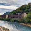 ホテルインディゴ箱根強羅に宿泊 / 早川の豪流を彩るブティックホテル