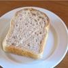 The ROOTS neighborhood bakeryの全粒粉の食パン