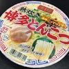 麺類大好き245 ニュータッチ凄麺熟炊き博多とんこつを元祖長浜屋風に。