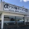 【豊川】麺屋 轍