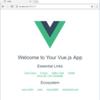 Vue.js + webpack で helloworld する