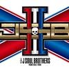 【三代目JSB】ライブツアー2019の日程が解禁!!チケット販売はいつから?