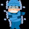 橋本病で寒がりの夫と、暑がりの私が折り合いをつける方法