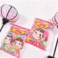 ペコちゃんがお雛様に♡ひなまつり限定のキャンディで楽しいひなまつりを♡