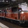 第461列車 「 DE10 1028の配給輸送  配9708レを狙う 」