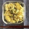 【デリ風カレーツナポテサラダ】レンジで作り置きレシピ♪簡単!時短!ヘルシー!