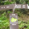 宇和島訪問記(2) 宇和島城の天守閣は非常に小さい-天守閣は最終防衛拠点なのか?